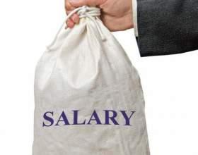 Реальна і номінальна заробітна плата: у чому різниця? фото
