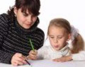 Як ставитися до дитини чоловіка фото