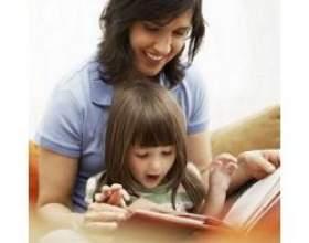 Дитина починає говорити, як йому допомогти? фото