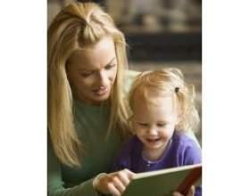 Роль дитячих казок у вихованні дітей фото