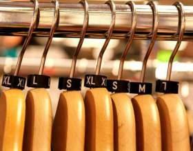 Російські та європейські розміри одягу: як правильно підібрати потрібний розмір? фото