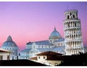 Самостійну подорож до італії фото