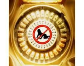 Найкращі оральні контрацептиви фото