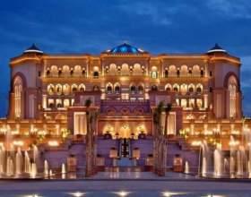 Найдорожчий готель в світі - який він? фото