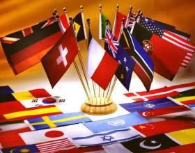 Найскладніша мова в світі. Як вивчати іноземні мови? фото