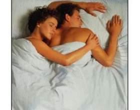 Секс між одруженими чоловіком і жінкою фото