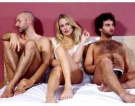 Секс з двома чоловіками - чому його хочуть жінки фото