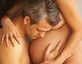 Секс під час вагітності: чи небезпечний він? фото