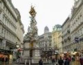 Шопінг в австрії фото
