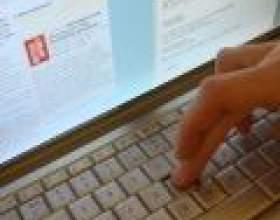 Шопінг в інтернеті фото