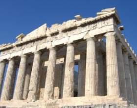 Афіни: в серці греції фото