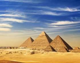 Скільки летіти до єгипту? Тури в єгипет: час польоту фото