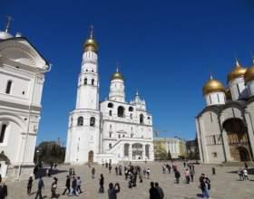 Соборна площа кремля: схема, опис фото