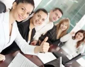 Головні помилки бізнес-леді фото