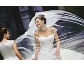 Сучасне весілля в росії фото