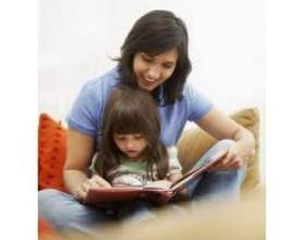 Способи навчити дитину читати фото
