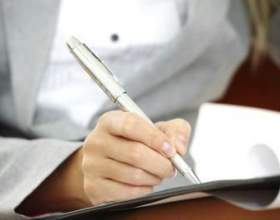 Середньомісячна заробітна плата: розрахунок, формула фото