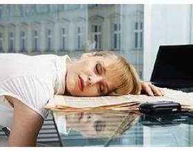 Стандарти лікування синдрому хронічної втоми фото