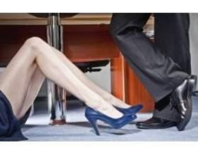 Чи варто починати роман з начальником? фото