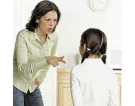 Чи варто сварити дитину за погані оцінки? фото