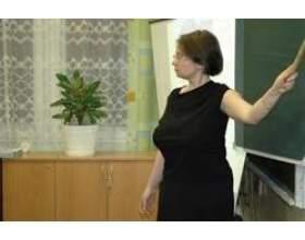 Структура системи освіти в росії фото