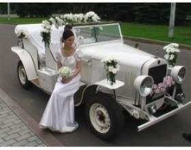 Весілля в стилі ретро фото
