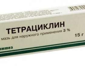 Тетрациклінова мазь: інструкція із застосування, дозування, показання та побічні явища фото