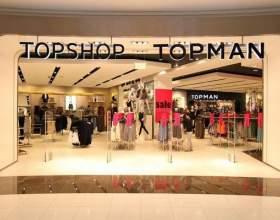 Topshop і topman почали співпрацю з lamoda і вперше з'явилися на російському онлайн-ринку фото