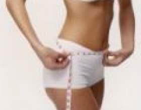 Прибрати жир: продукти спалюють жир фото