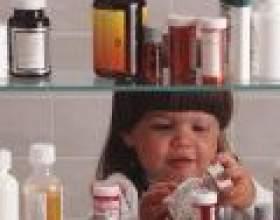 Як вибрати дитячі вітаміни для зміцнення імунітету фото
