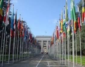 Унітарна держава - це централізоване управління всією територією країни фото