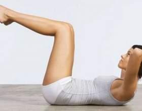 Вправи для зміцнення м'язів рук і живота фото