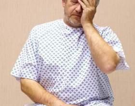 Вазектомія - це ... Вазектомія: опис процедури, наслідки фото
