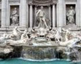 Величний фонтан: відпочинок в італії фото