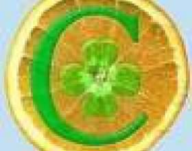 Вітамін с, хвороби пов'язані з його недоліком фото