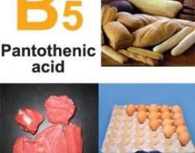 Вітамін в5 (пантотенова кислота) фото