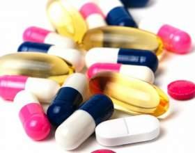 Вітаміни від втоми - невичерпне джерело бадьорості! фото