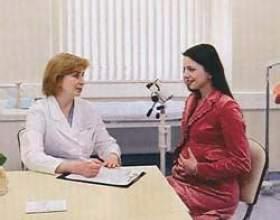 Візит до лікаря під час вагітності фото