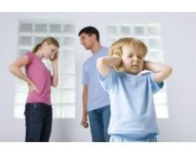 Вплив розлучення на дітей фото