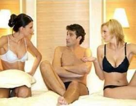 Закохалася в чоловіка подруги, що робити? фото