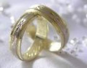 Другий шлюб - нові надії, старі проблеми фото