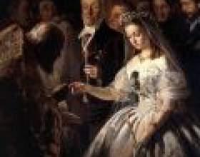 Нерівний шлюб: знищити у зародку фото