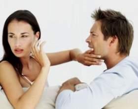 Жіночий погляд на розлучення фото