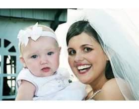 Вийти заміж вдруге з дитиною фото