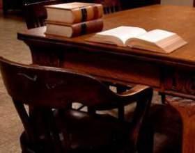 Вища юридична освіта. Як і де отримати? фото