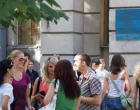 Вища освіта в другій столиці україни. Університети харкова. фото