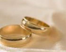 Заміж і ні кроку назад фото