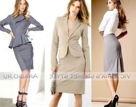Жіночий одяг - діловий стиль фото