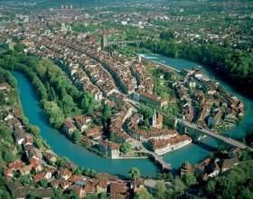 Чи знаєте ви, яке місто столиця швейцарии? Берн, столиця швейцарии: історія, фото і пам'ятки фото